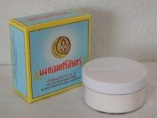 Thai Herb Extract Srichand All in One Super Whitening Powder Face & Body, Remove Acne, Pimple, Whitening Mask,...