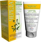 CHEREDA Multi purpose treatment cream for all skin types. Especially for sensitive skin. Contains Sunscreen