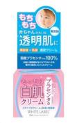 Cosmo Products White Label Premium Placenta Cream 60g