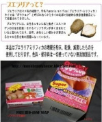 Bio-Anne Breast Enlarging and Firming Cream 120g/130ml, AsiA