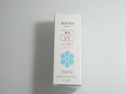 SOFINA BEAUTE UV WHITENING PROTECTOR LOTION SPF 50+ PA+++ SUNSCREEN 32ML