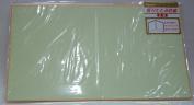 Kyowa Fold Cardboard with Envelope