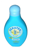 Penaten baby soft lotion 400 ml, gentle, with Aloe Vera extract of camomile