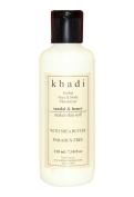 Khadi Herbal Face & Body Moisturiser Sandal & Honey Makes Skin Soft with Shea Butter Paraben Free 210ml / 7.10 fl oz *Ship from UK