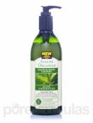 Avalon Organics Aloe Hand and Body Lotion 350ml
