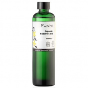 Hazelnut Oil Organic, Extra Virgin-100ml