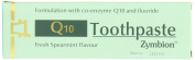 Q10 Toothpaste 75ml