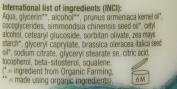 Urtekram Organic No Perfume Conditioner 250ml