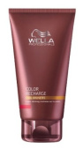 Wella Professionals Colour Recharge Cool Brunette Conditioner- 200ml