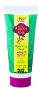 MOROCCAN ARGAN OIL 100% HAIR HEALING OIL TREATMENT 44 ML