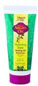 MOROCCAN ARGAN OIL 100% HAIR HEALING OIL TREATMENT 44 ML