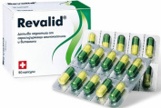 Revalid Hair Loss 90 CAPSULES FOR REGROWTH AND HEALTHY HAIR