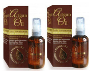 2x Argan Oil Hair Treatment 100ml With Moroccan Oil & Vitamin E