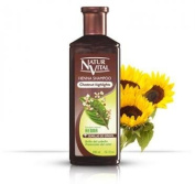 Intensive Henna Shampoo for Coloured Hair - CHESTNUT * Protects Colour & Makes your Hair Shiny