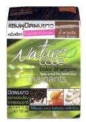 Lolane Nature Hair Colour Shampoo Dark Brown