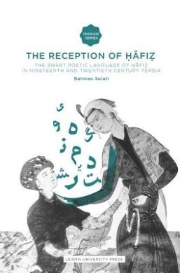 The Reception of Hafiz Download Epub