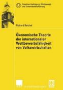Okonomische Theorie Der Internationalen Wettbewerbsfahigkeit Von Volkswirtschaften