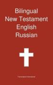 Bilingual New Testament, English - Russian