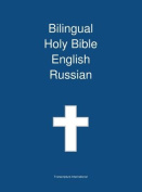 Bilingual Holy Bible, English - Russian