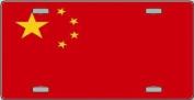 China Flag Licence Plate China Flag Licence Plate