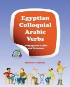 Egyptian Colloquial Arabic Verbs