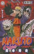 Naruto V63 (Naruto) [JPN]
