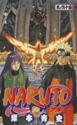 Naruto V64 (Naruto)