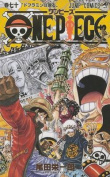 One Piece Vol.70 (One Piece) [JPN]