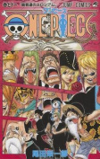 One Piece, Volume 71  [JPN]