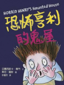 Horrid Henry's Haunted House  [CHI]