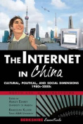 Internet in China 1980's-200s
