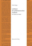 Lehrbuch Des Palastinensischen Arabisch