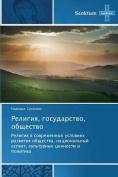 Religiya, Gosudarstvo, Obshchestvo [RUS]