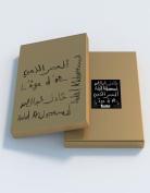 Adel Abdessemed: L'Age D'Or