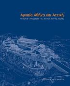 Archaia Athina Ka Attiki [GRE]
