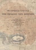 Oi Protoi Chartes Tis Poleos Ton Athenon [GRE]