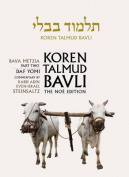 Koren Talmud Bavli, Vol. 26