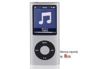 Exquisite 8GB MP4 Player For Christmas