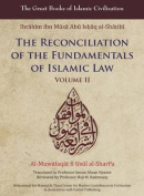 The Reconciliation of the Fundamentals of Islamic Law