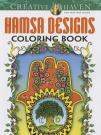 Creative Haven Hamsa Designs Coloring Book