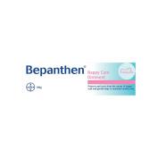 Bepanthen Ointment - 100gms