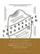 Decorative Logo Design