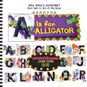 A is for Alligator (Chinese) [CHI]