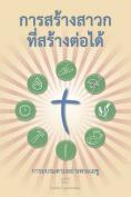 Making Radical Disciples - Leader - Thai Edition [THA]