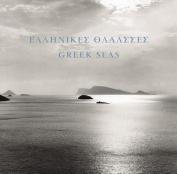 Greek Seas