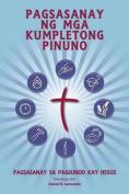 Pagsasanay Ng MGA Kumpletong Pinuno [TGL]