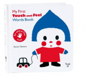 My First Touch and Feel Words Book [Board book]
