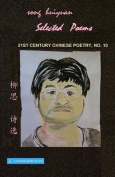 21st Century Chinese Poetry, No. 10