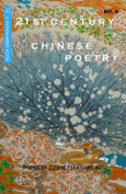 21st Century Chinese Poetry, No. 6