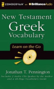 New Testament Greek Vocabulary [Audio]